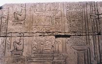 كؤوس الحجامة معبد كوم أمبو