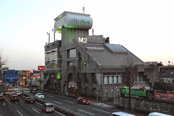 FAIL ARCHITECTURE - M2 BUILDING