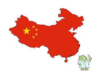 Boatos apontam que próximo Nexus pode ser fabricado por empresa chinesa
