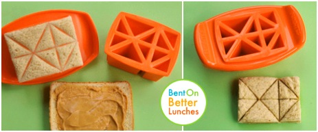 How to use FunBites - from Bent On @BetterLunches