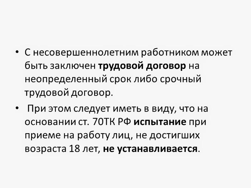 ГК РФ Статья 1262. Государственная регистрация программ для
