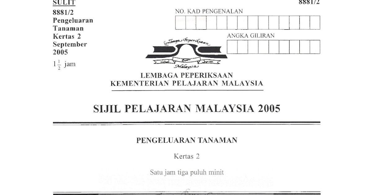essay english spm 2012