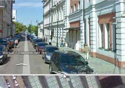 На Картах Google улицы Москвы