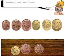 Παίζω με τα κέρματα του ευρώ (παιχνίδι)