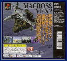 Free Download Games macross vf-x2 ps1 iso Untuk Komputer Full Version ZGASPC