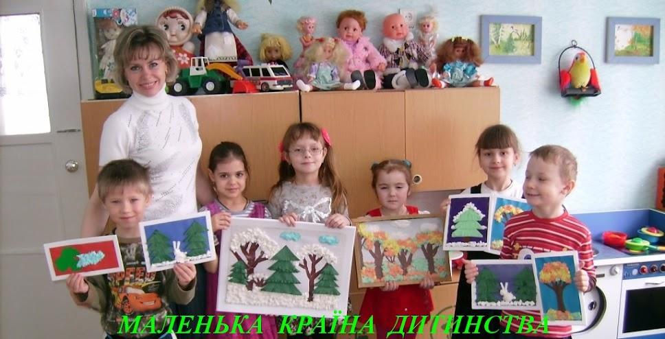 Блог Наталії Коновалової