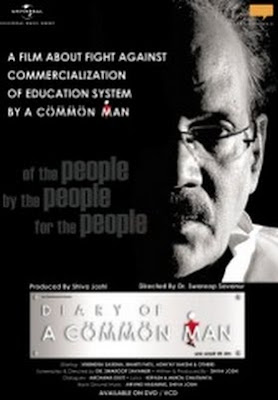 Diary Of A Common Man (2012) watch full bollywood movie Live