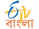 etv bangla tv online