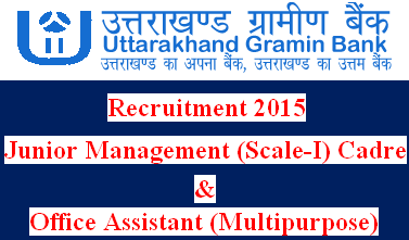 Uttarakhand Gramin Bank Recruitment 2015