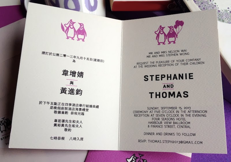 Kalo make art bespoke wedding invitation designs our love story our love story bespoke wedding invitation for hong kong book lover couple stopboris Choice Image