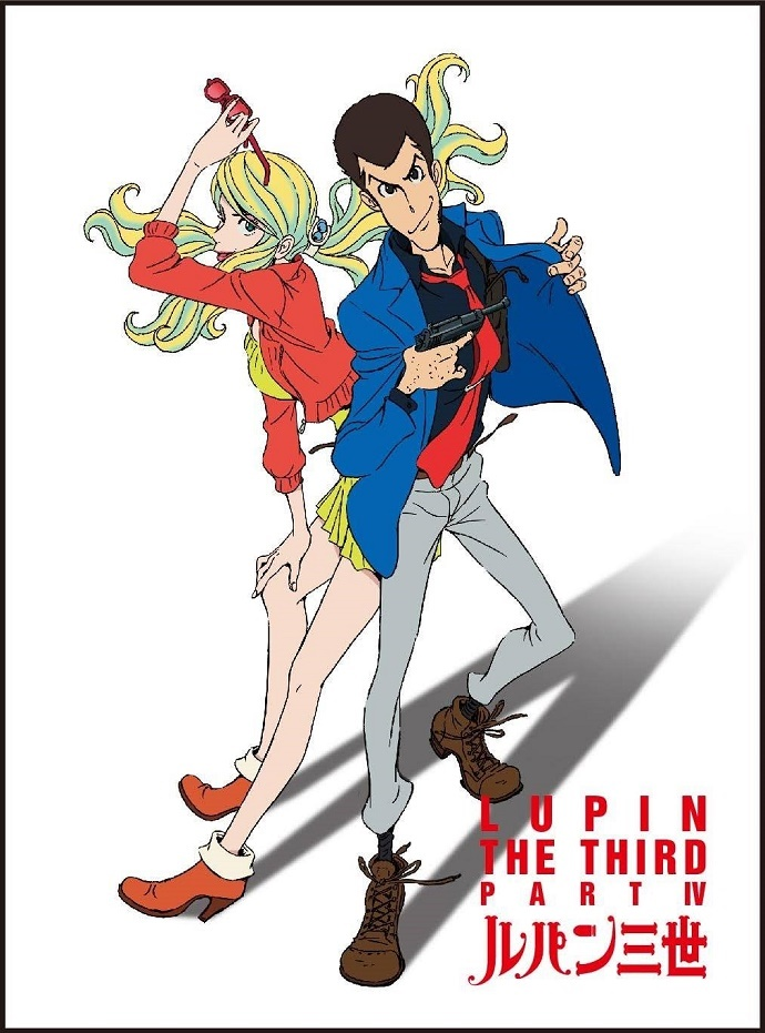 Lupin the Third 2015