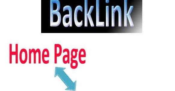 Membuat Backlink ke Posting atau Halaman Utama ??| Tips