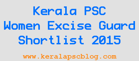 Kerala PSC Women Excise Guard Shortlist 2015
