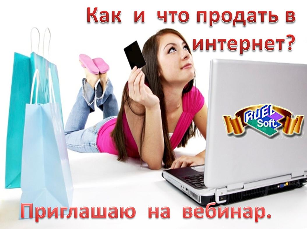 Стоит ли покупать косметику в интернете?.