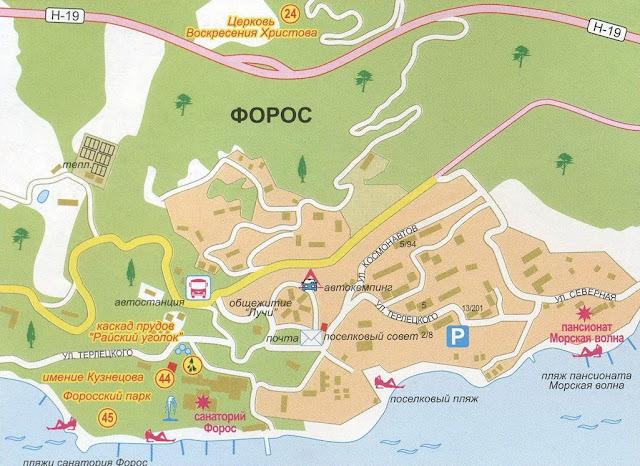 Форос Карта города и достопримечательностей