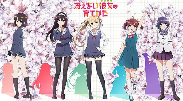 semua-heroine-dari-anime-saekano-akan-dibuatkan-figur
