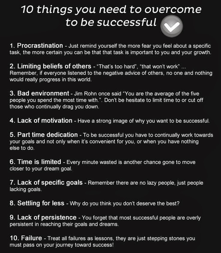 Things You Need to Overcome To Be Successful