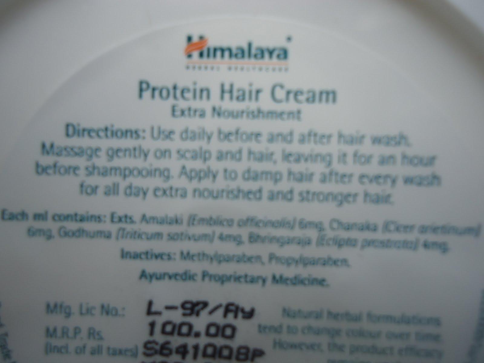 how to use himalaya anti hair fall cream