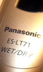 Panasonic ES LT71