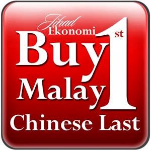 Buy Chinese Last