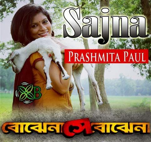 Sajna, Prashmita Paul