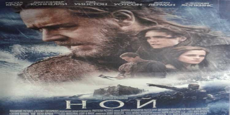KONTROVERSI FILM NOAH