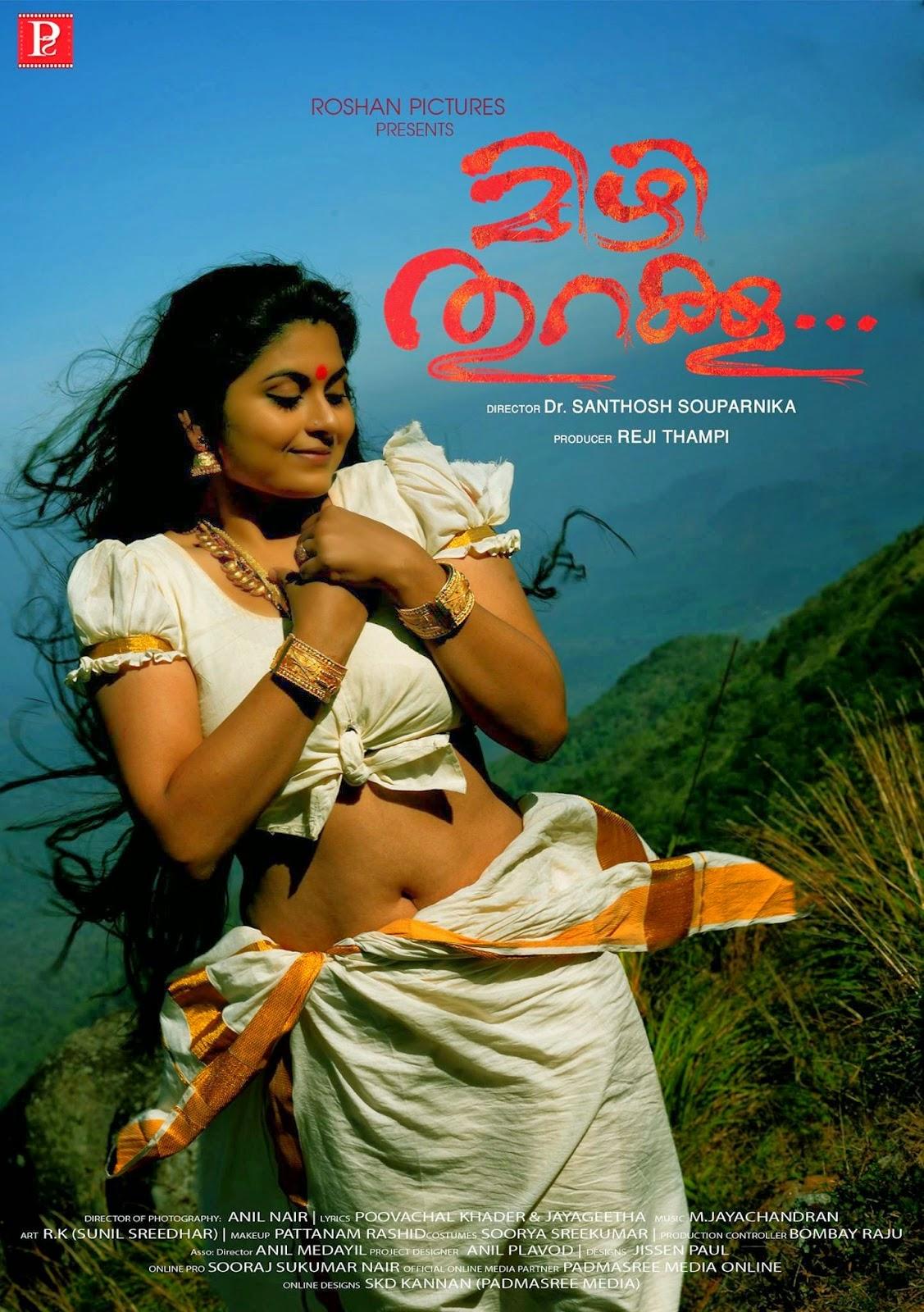 Sruthi Lakshmi Navel In Mizhi Thurakku Poster Hd S