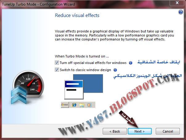 اقوى واضخم شرح لبرنامج TuneUp Utilities 2012 على مستوى الوطن العربي 150 صورة Untitled-38.jpg