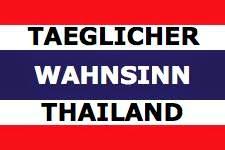 Nachrichten aus Thailand