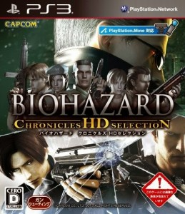 Download Resident Evil Chronicles HD Collection Torrent PS3 2012