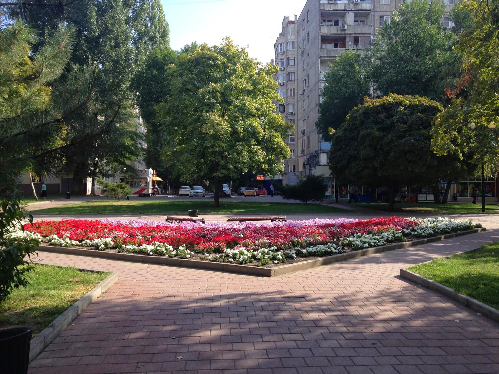 Pushkinskaya-Rostov