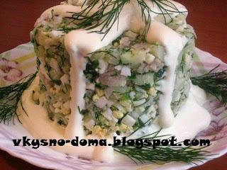 Салат с вареной белой рыбой