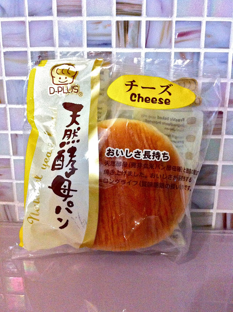 D-Plus Natural Yeast Bread Cheese