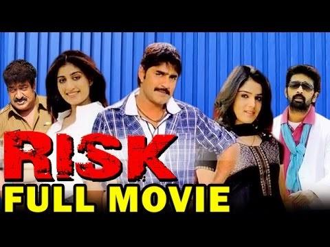 Risk 2014 Hindi Dubbed 720p WEBHD 900mb
