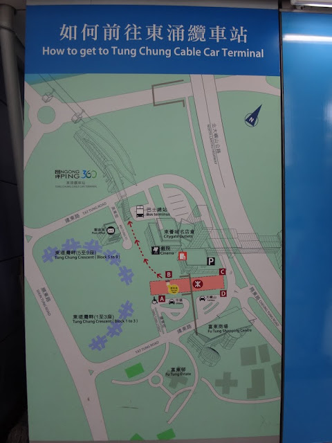 How to get to Tung Chung Cable Car Terminal from Ngong Ping 360 MRT station in Hong Kong