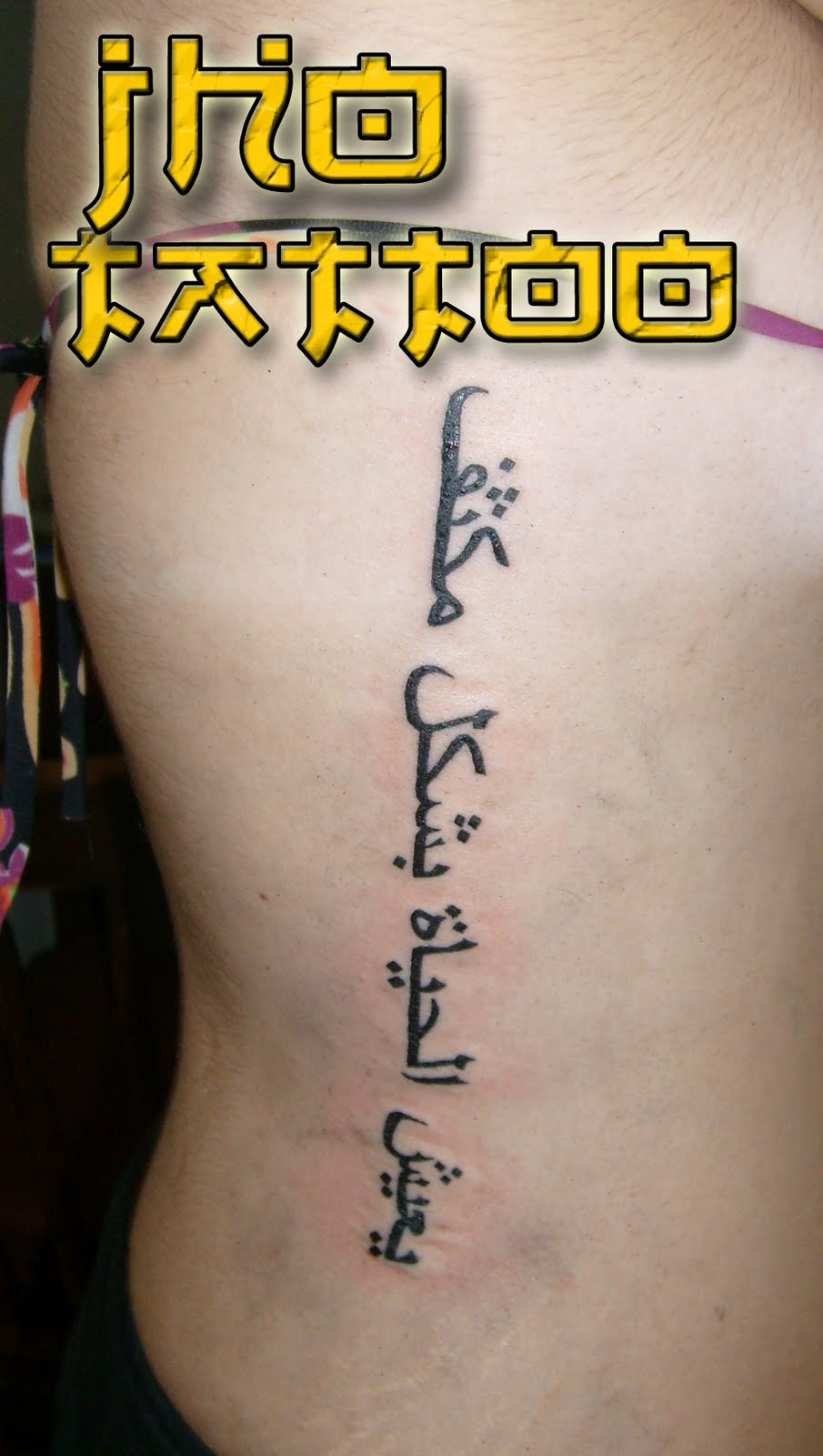Peace Love Happiness Chinese Tattoo
