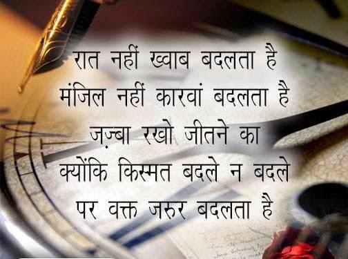 Love Shayari Wallpaper In Hindi - Love Shayari, Shayari