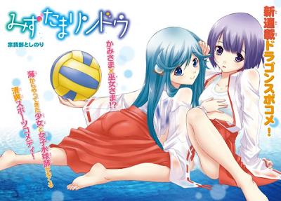 toshinori sogabe mizutama rindou inicio manga