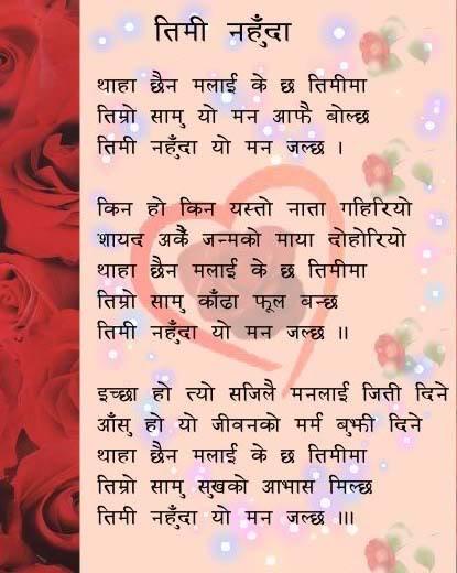 Dhoka Shayari Image, Check Out Dhoka Shayari Image : cnTRAVEL