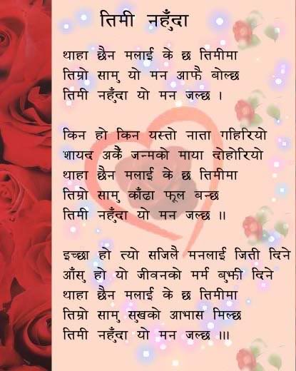 Love Quotes For Him In Nepal : Nepali Kabita/Nepali Poems and Nepali Gajals - from facebook wall