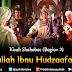 HABIB MUHAMMAD RIZIEQ SYIHAB : ABDULLAH IBNU HUDZAAFAH RA (BAGIAN 2)