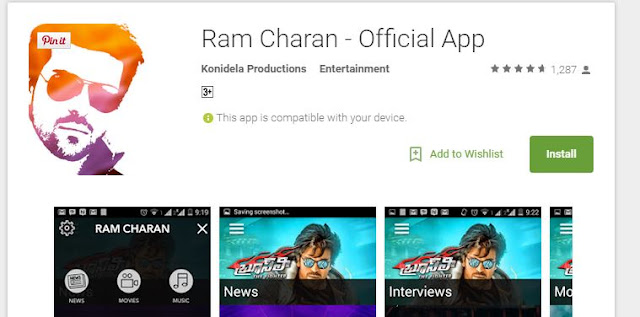 ramcharan android app