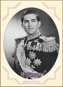 Βασιλεύς Κωνσταντίνος ΙΓ΄