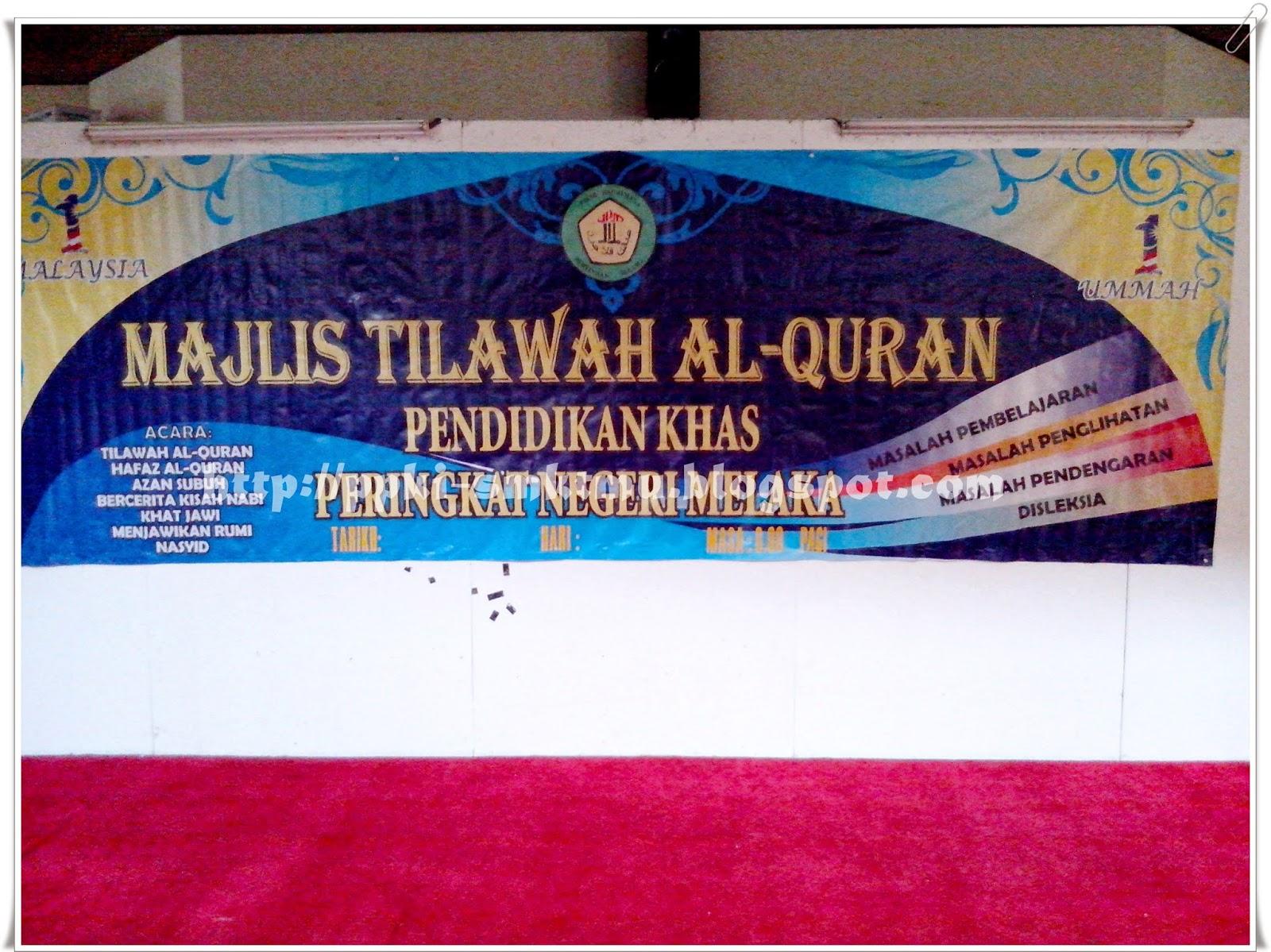 Pertandingan Bercerita Kisah Nabi Muhammad Bercerita Kisah Nabi