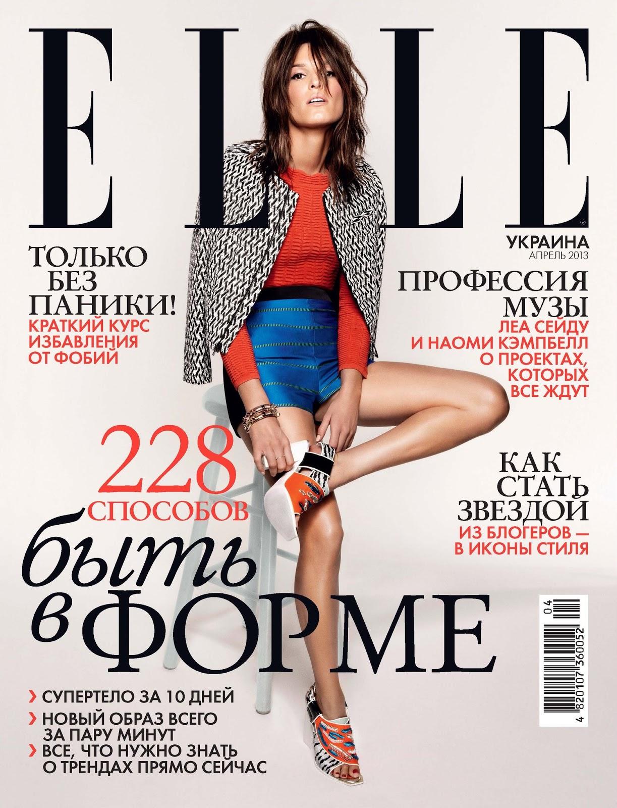 http://1.bp.blogspot.com/-41jpZ7bhJLE/UVLakq-jwzI/AAAAAAABOuM/Gsk6dm9UT0k/s1600/Elle-Ukraine-April-2013-Hanneli-Mustaparta-Magazine-Cover.jpg