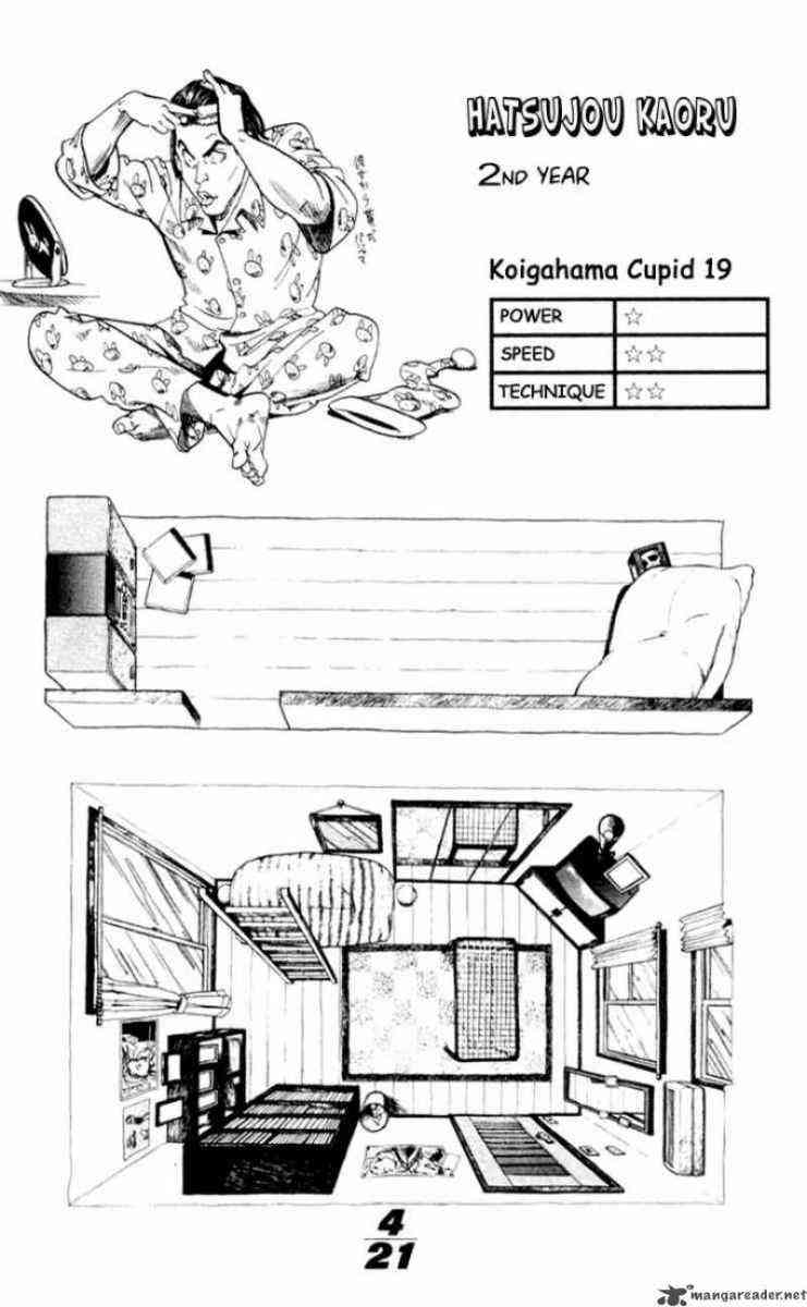 Komik eyeshield 21 004 - tendang bokong mereka 5 Indonesia eyeshield 21 004 - tendang bokong mereka Terbaru 18|Baca Manga Komik Indonesia|