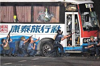 菲律賓 馬尼拉 前警官 劫持 香港遊客