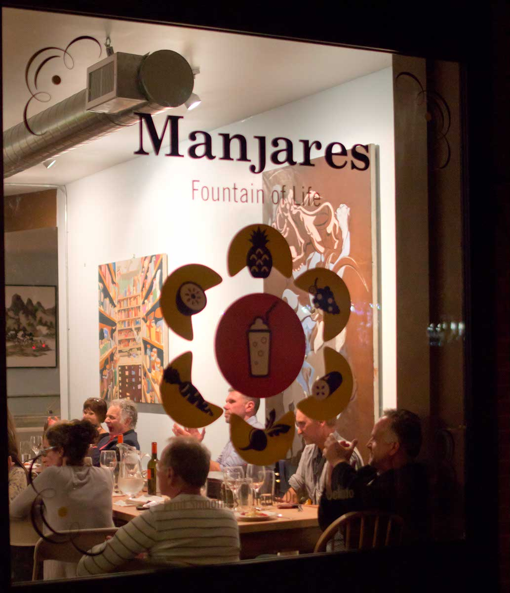 I Love New Haven: The Living Room (with music) at Manjares - Chris ...