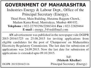 Applications are invited for Chairperson for Maharashtra Electricity Regulatory Commission (MERC) WWW.TNGOVERNMENTJOBS.IN