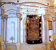 ארון הקודש בבית הכנסת ביאנינה